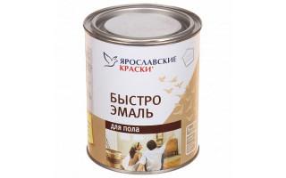 Быстроэмаль (1,0) кофе с молоком ЯР