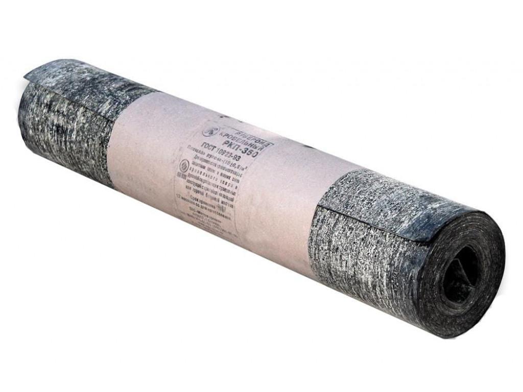 Рубероид рпп-300 (1*15м)