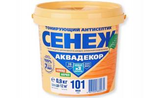 СЕНЕЖ Х2-103 (сосна) 0,9кг