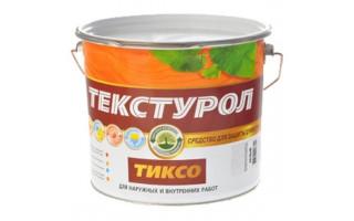 Текстурол Тиксо белый 10л