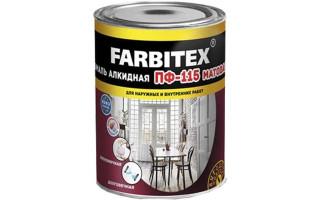 Эмаль алк. ПФ-266 (золотистая) FARBITEX 0,9л